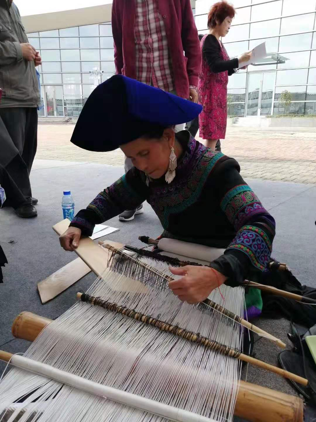 The Seventh Intangible Cultural Heritage Festival