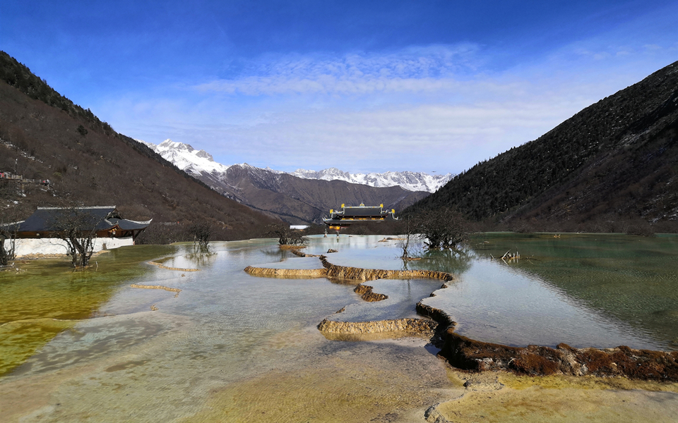 Huanglong five-color pond